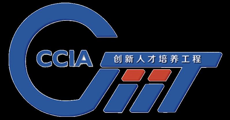 CIIT区块链技术认证