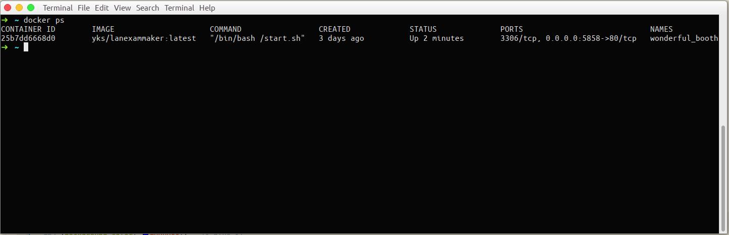 优考试Linux