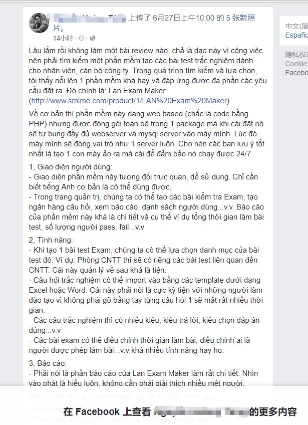 Facebook文章.png