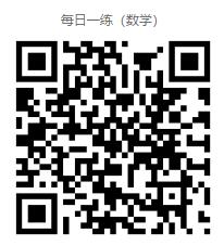 QQ截图20180801151431.png