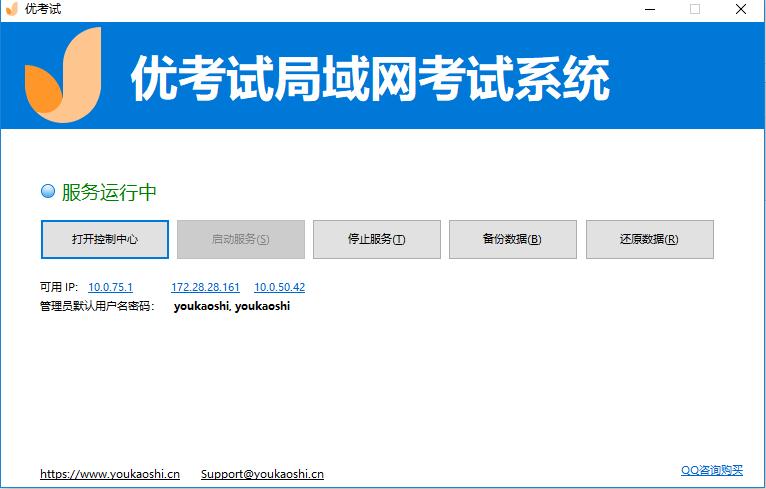 局域网打开界面.png