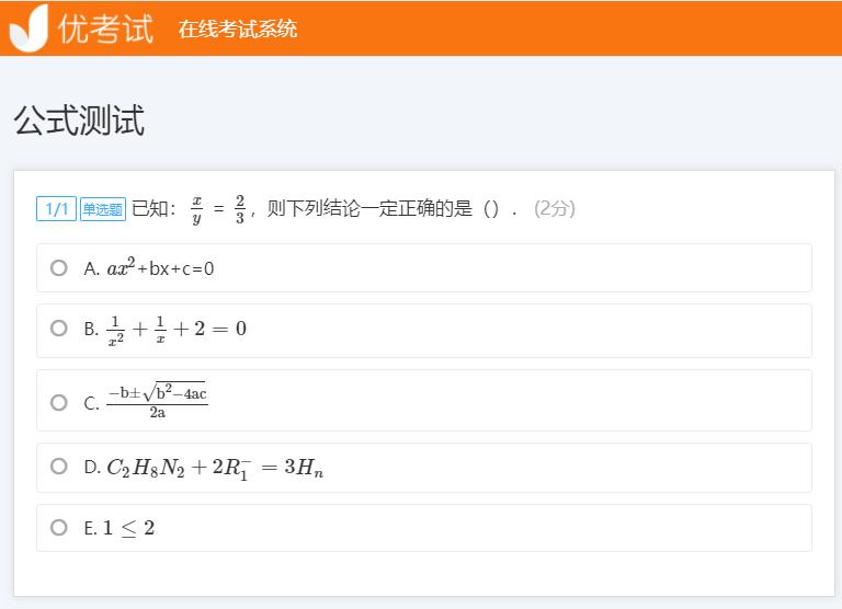考生答题界面显示.png