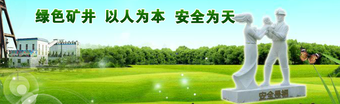冀中能源2.png