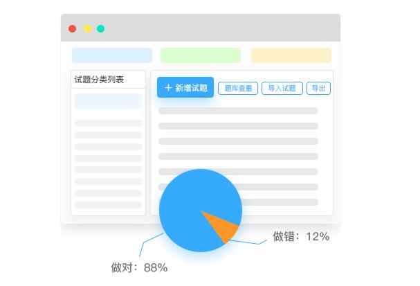 网上考试自动答题软件有哪些优势