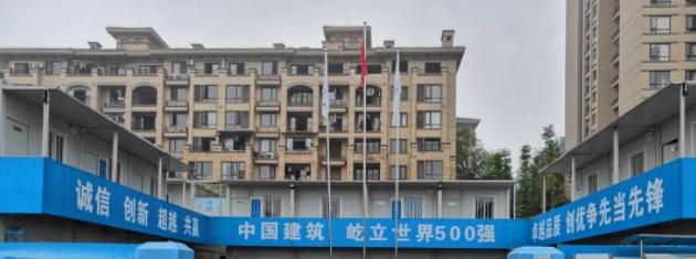 中建土木西南公司