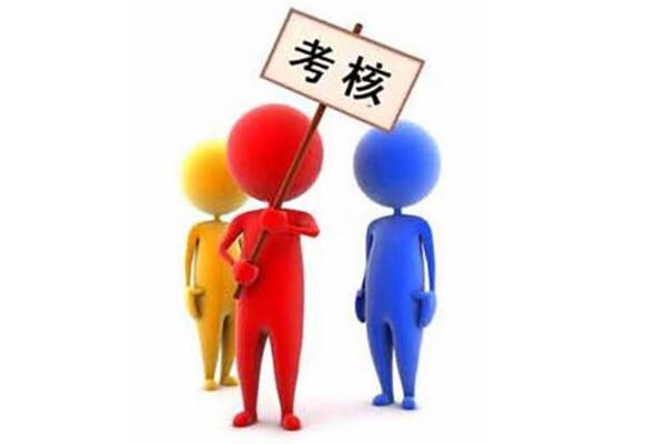 新员工培训考核可采用的方式有哪些?