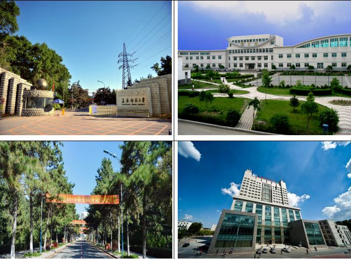 长春师范大学校园环境