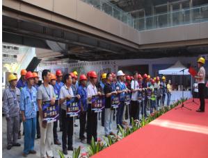 杭州城建培训中心搭建线上考试平台,提高员工施工安全意识
