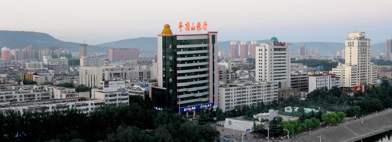 平顶山银行郑州分行如何进行企业内部在线培训考试