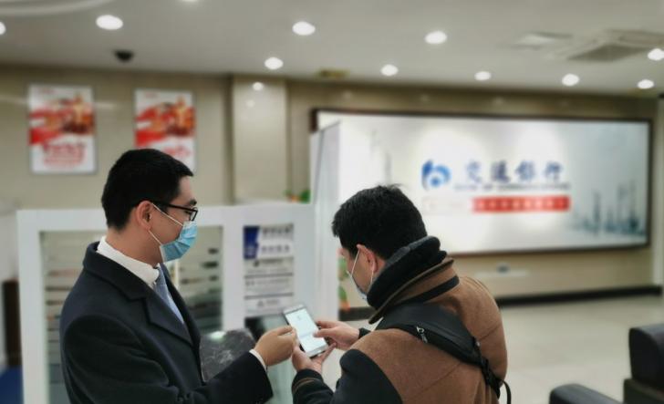 交通银行榆林分行的线上业务考核解决方案