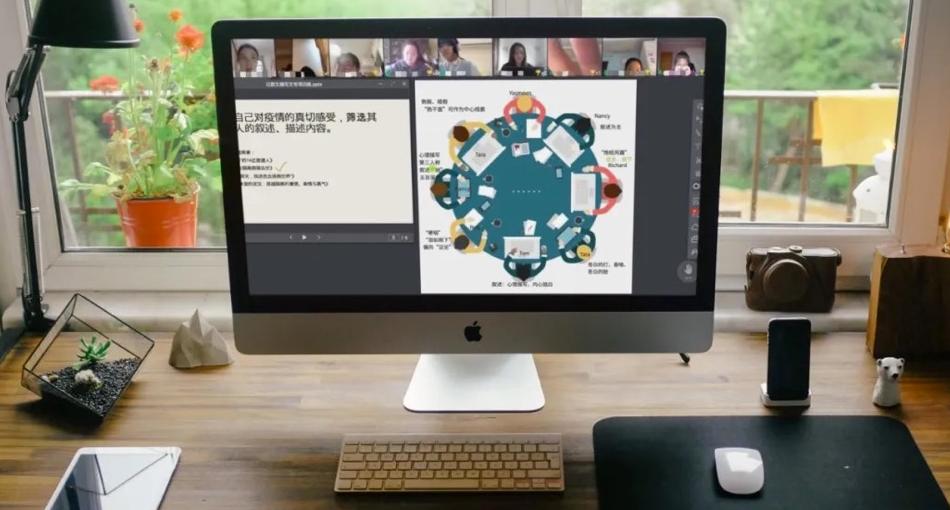 广州市花都区耀华学校如何搭建智慧校园在线学习平台