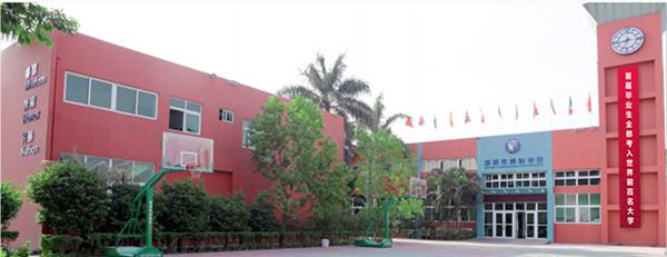 【考试案例】深圳市博纳学校:如何打造国际线上考试平台