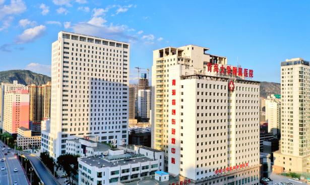 青海大学附属医院:三甲医院的线上培训考核平台怎么做?