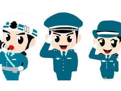 河北省招警考试行测在线模拟试题(八)